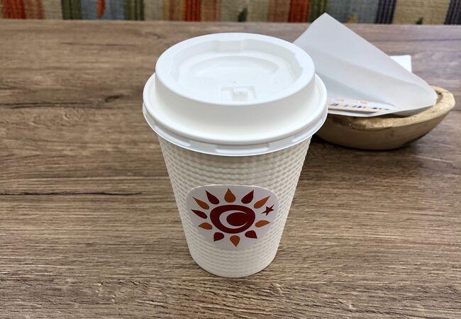 タイヨウのカフェ