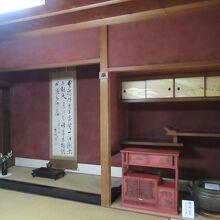 土蔵造りのまち資料館