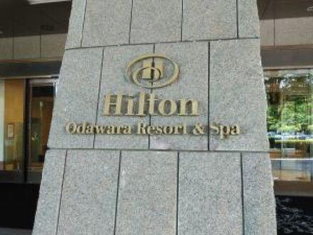 ヒルトン小田原リゾート&スパ 写真