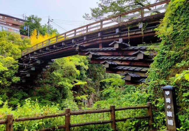 「日本3奇矯」のひとつの実用的な橋で、無料で渡れました