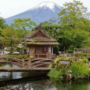 現在住んでいる名古屋市からは見ることができない富士山を、忍野八海から見ました