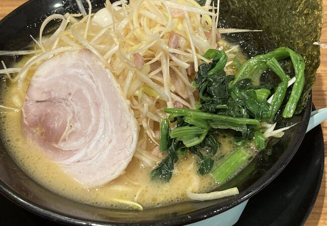 横浜家系ラーメン 宮前商店