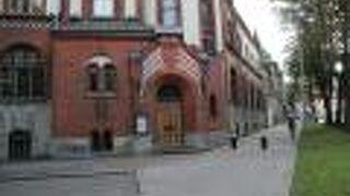 エストニア銀行博物館
