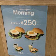 the 3rd Burger アトレ竹芝店