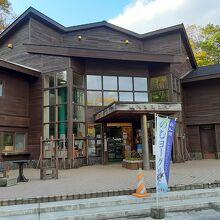奥入瀬湧水館