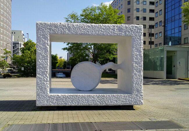 創成川公園にある安田侃の彫刻『生誕』