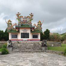 唐人墓(沖縄県石垣市)