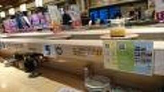 回転寿司函館まるかつ水産 本店