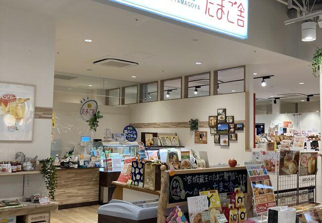 森の芽ぶき たまご舎 三井アウトレットパーク仙台港店
