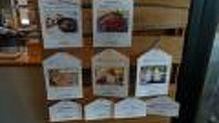 発酵食品の物販併設のレストラン
