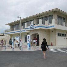 伊良部大橋 海の駅。