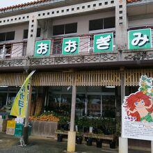 農村活性化センター
