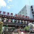 利便性・温泉・食事・コスパに優れた老舗リゾート 大江戸温泉物語 箕面観光ホテル◎