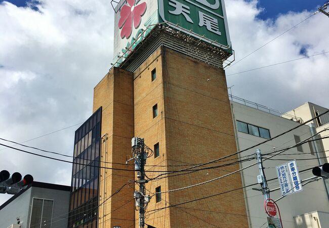 日本でも稀に見る老舗百貨店です