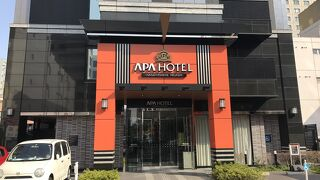 アパホテル <名古屋栄東>