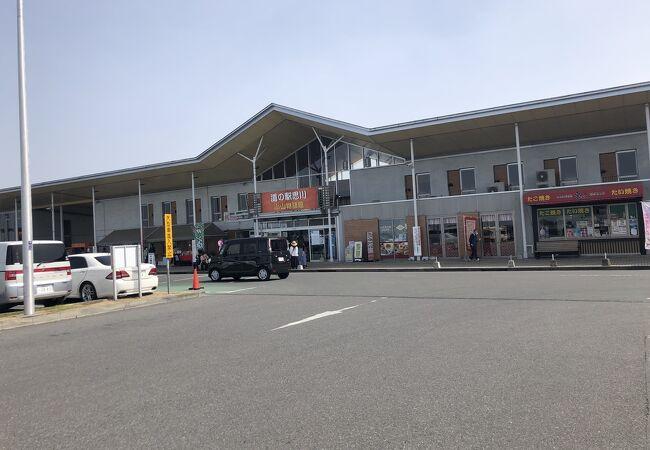 道の駅 思川