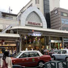 寺町京極商店街