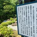 妙心寺庭園