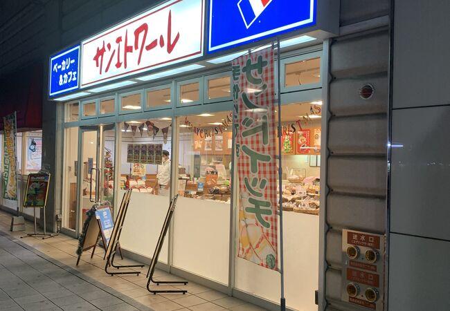 サンエトワール 三原駅店
