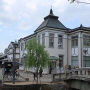 倉敷町役場