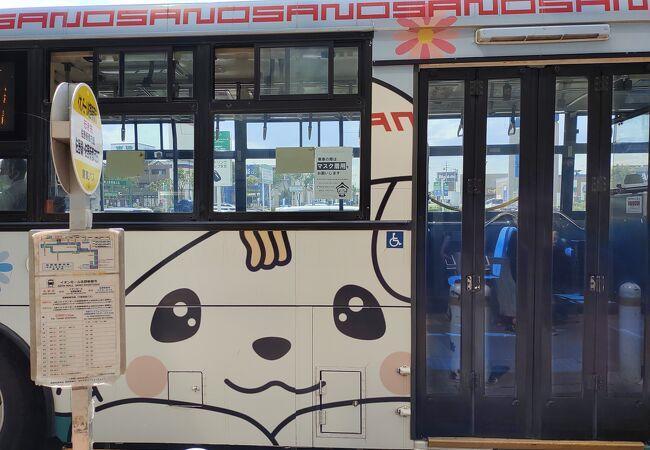 佐野万葉浪漫バス