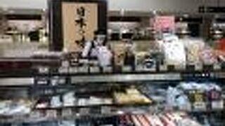 遠鉄百貨店 遠州グルメ 駿河の味 日本の味