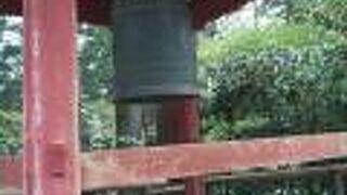 塩船観音寺 旧鐘楼