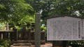 本多作左衛門の墓
