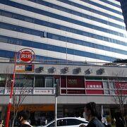 有楽町駅米にある複合ビルです。