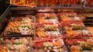 日本鮮魚 イオンタウン茨木太田店
