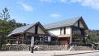 海の京都 天橋立観光協会