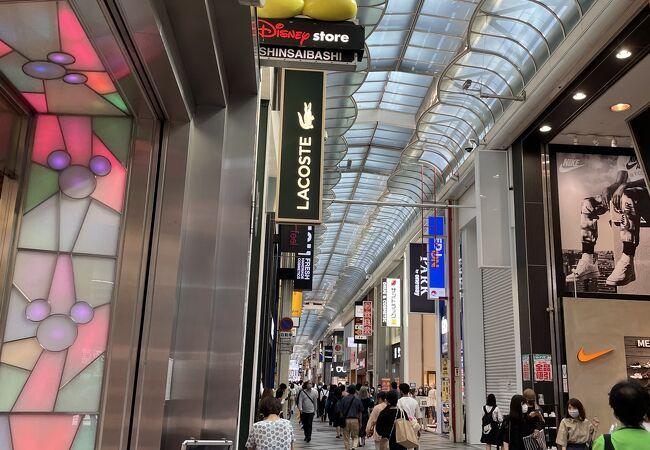 ディズニーストア (心斎橋)