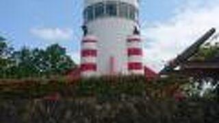 ロケット型展望台「コスモタワー」