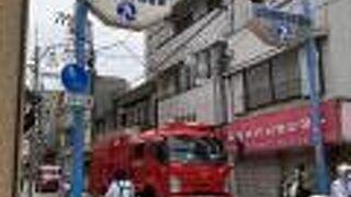 三吉橋通商店街