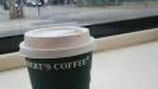 ロバーツコーヒー (ユーゲンド)