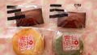 オカモト・シェ・ダムール 小浜店