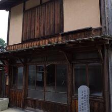 和田珍味石見銀山店 (銀山ビレッジ 理容館アラタ)