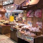 パンの種類が多い!