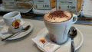 Il Caffe Di Francesco (Consell de Cent)