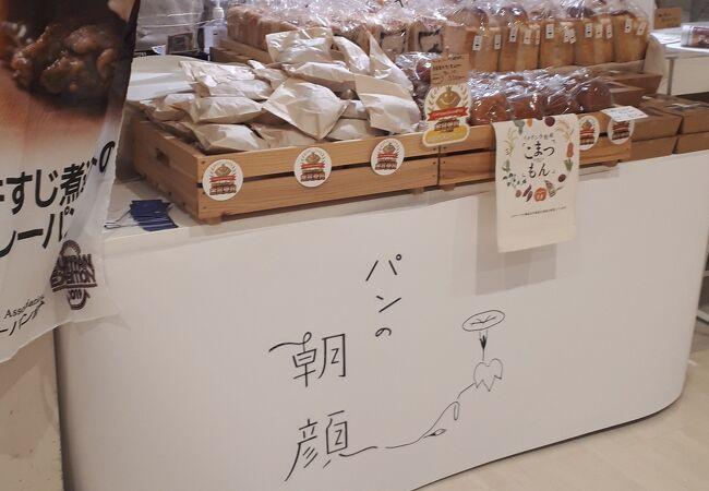 洛北阪急スクエア