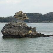 日本三景のひとつ