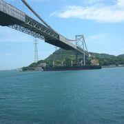 本州と九州に挟まれた海上交通の要所