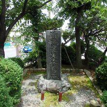 新島襄終焉の地碑