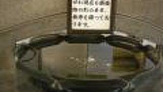 幸運の手水鉢