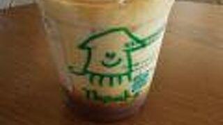 スターバックス・コーヒー 函館ベイサイド店