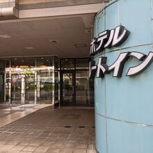 ホテルルートイン名古屋東別院