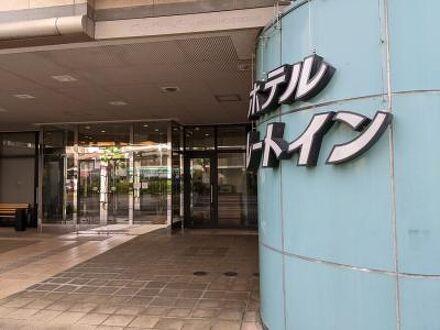 ホテルルートイン名古屋東別院 写真