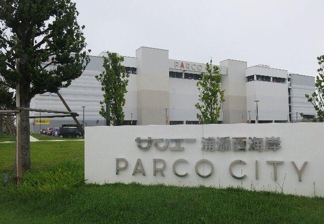 PARCO CITY