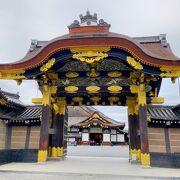 大政奉還で有名な二の丸御殿を見学する際に必ず通る門! 細かな装飾が素晴らしい!