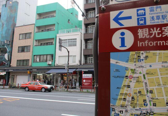 浅草雷門通り商店街